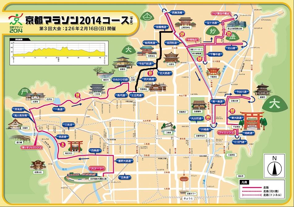 kyoto2014map_large03.jpg