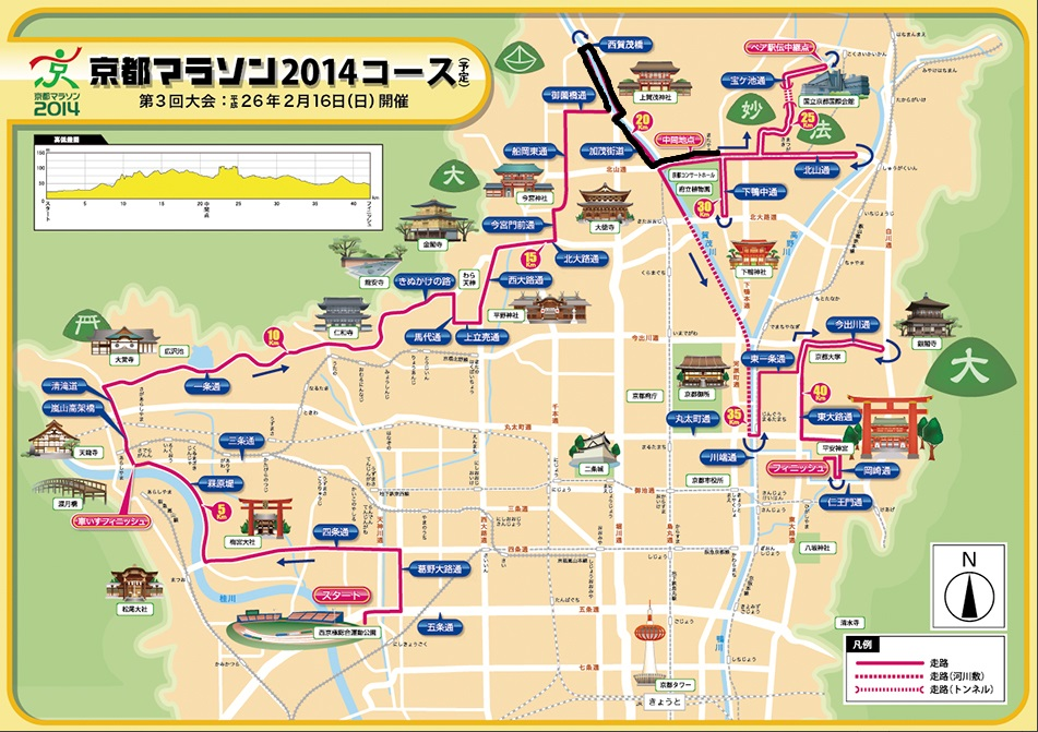 kyoto2014map_large04.jpg