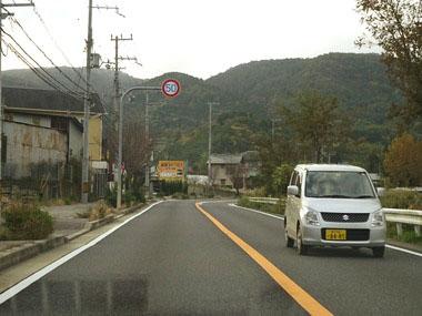 20141111_1.jpg