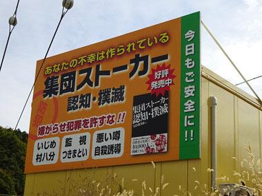 20141111_3.jpg