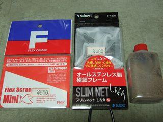 2010_0609_235902_S.jpg
