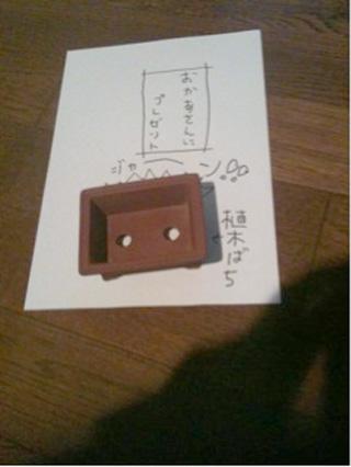 2013.4.20.お留守番けんのプレゼン のコピー