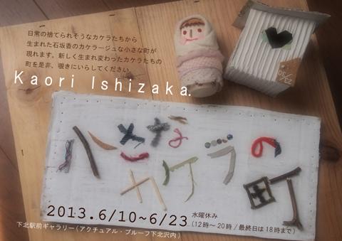 ishizaka-dm のコピー
