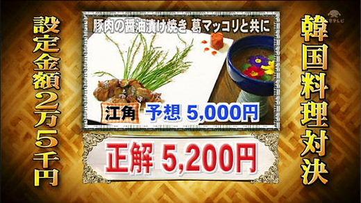 2012032308075369c.jpg