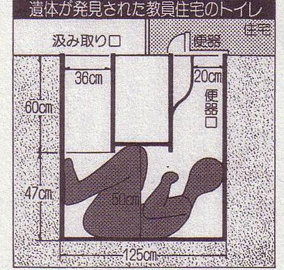FiNo8v9.jpg