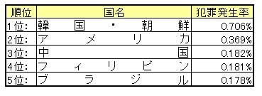 b2e52b8107be095f74c1.jpg