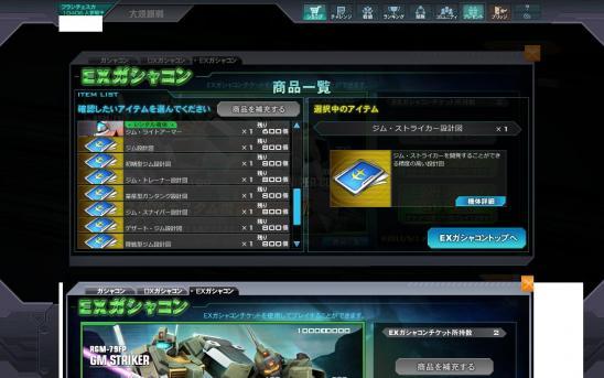 s_g536HmT.jpg