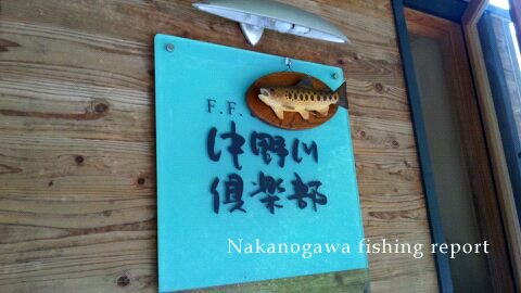 nakanogawa1.jpg