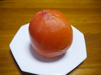 熟柿食べる前