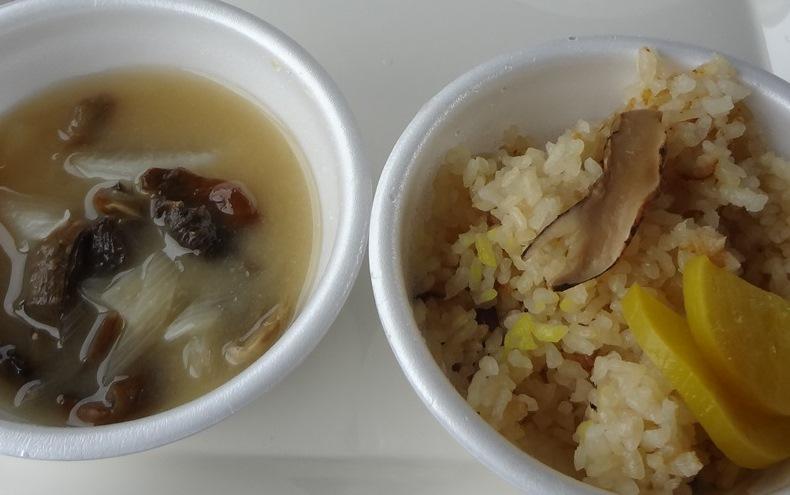 マツタケご飯と汁