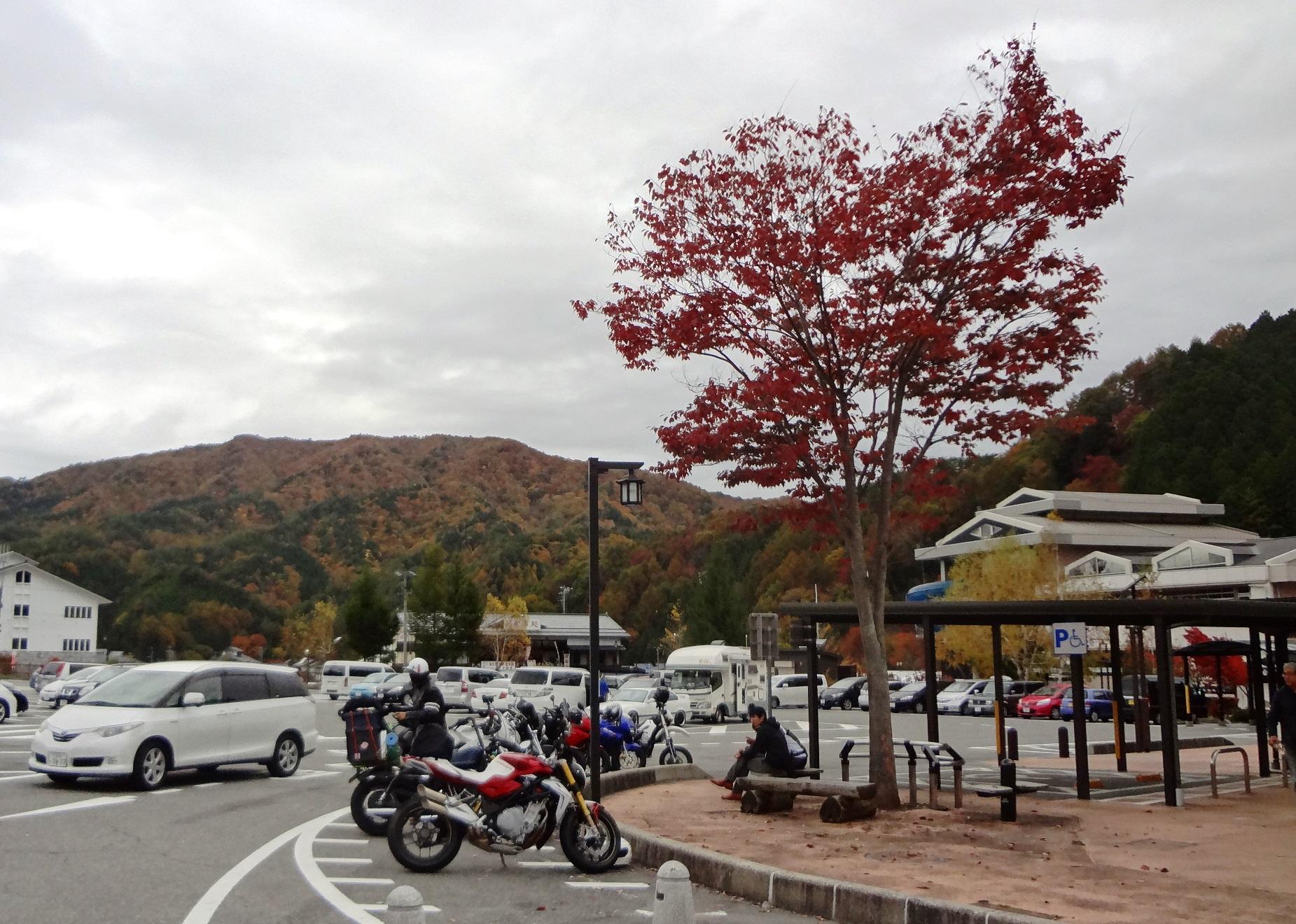 平谷道の駅