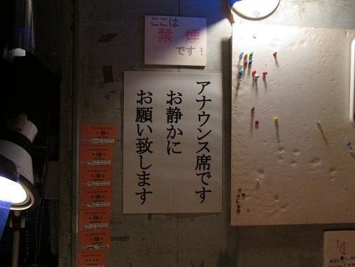 20140117019.jpg