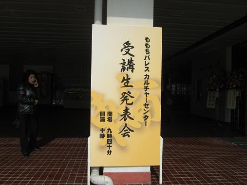 2014020201.jpg