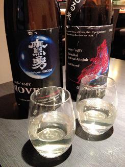01酒 (2)