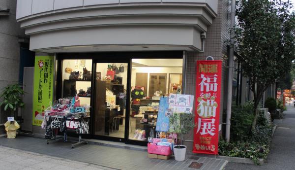 IMG_1866横浜店正面