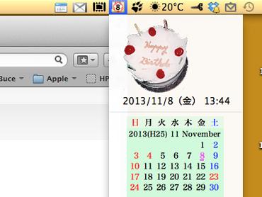 al_2013110134451.jpg