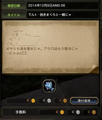 あくろちゃん1