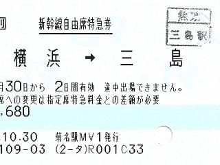 Oct30_2012