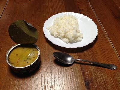 taiCurry w rice
