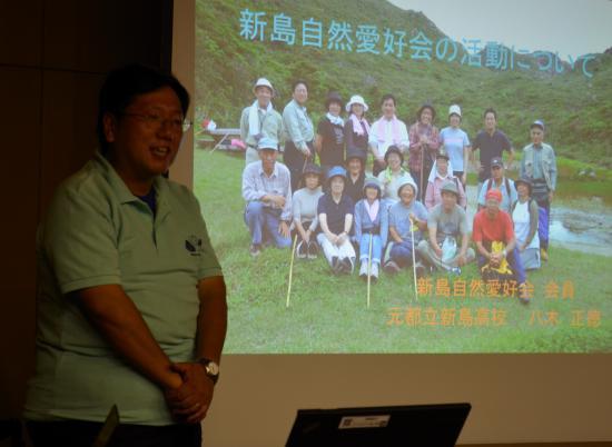 伊豆諸島植生研究グループ代表 八木先生
