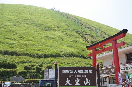 縄文後期初頭のこの噴火で城ヶ崎海岸や伊豆高原が出来ました
