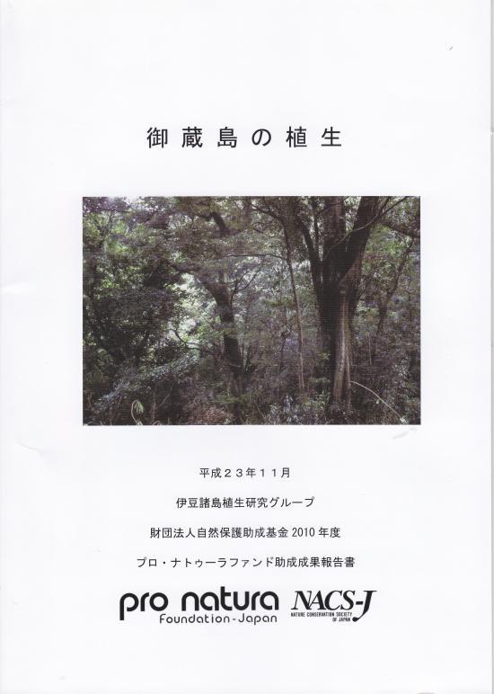 上條 八木先生...発刊 この大島版を作ります