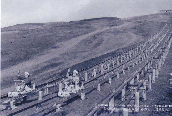 1935年(昭和10)滑走台完成