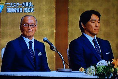 長嶋、松井二人が国民栄誉賞