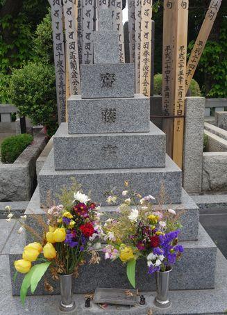 斎藤家の墓
