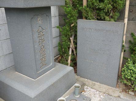 伝通院にある供養墓