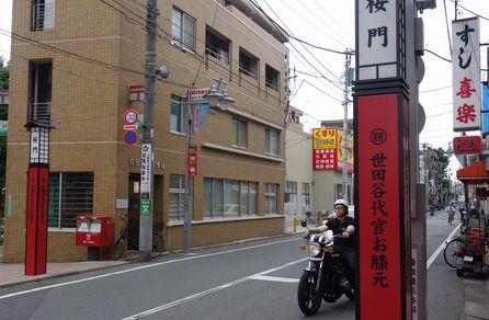 世田谷にこんな通りがあった
