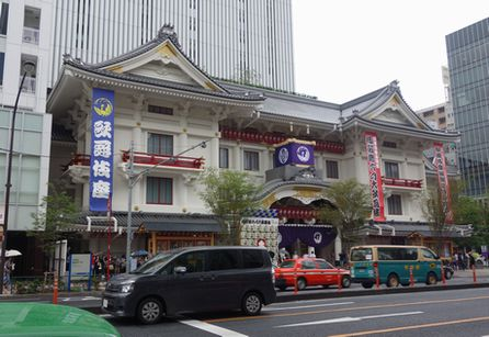 新歌舞伎座