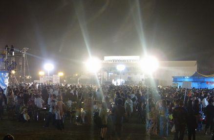 霧フェスティバル
