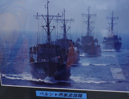 ペルシャ湾での訓練に参加