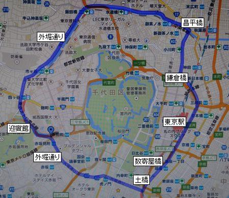新橋~佐久間町
