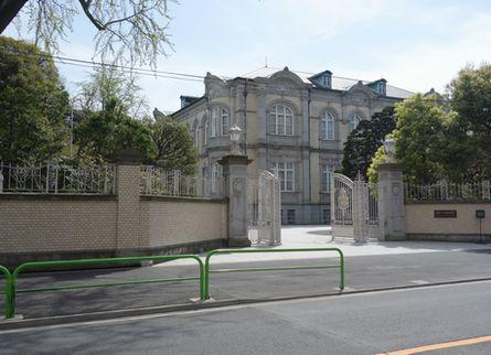 駐日オーストラリア大使館