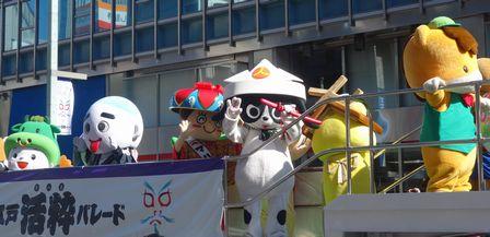ゆるキャラのパレードも