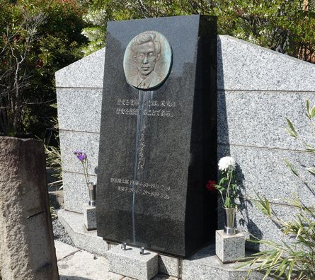 野呂栄太郎