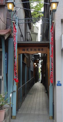 反対側入り口