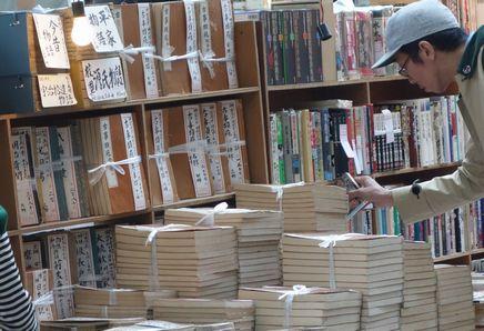 沢山の本が出ていた