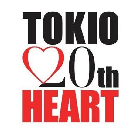tokio-20th-heart.jpg
