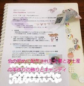 佐野さんIMG_0190