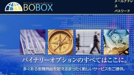 BOBOXのキャプチャ画像