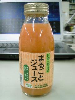 NEC_1405.jpg