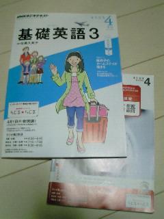 NEC_1422.jpg