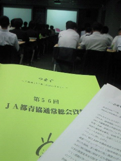 NEC_1435.jpg