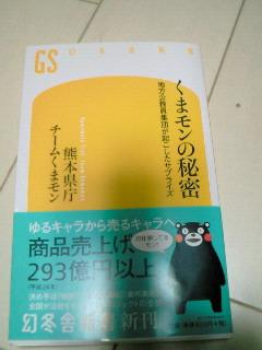 NEC_1450.jpg