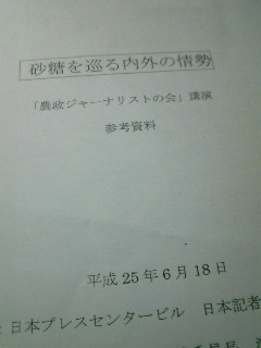 NEC_1558.jpg