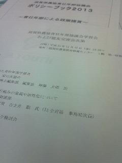 NEC_1836.jpg
