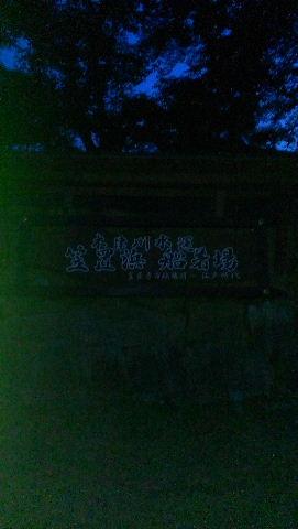 2013_0522美匠堂0343